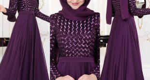 En Ucuz 2018 Abiye Elbise Modelleri 2